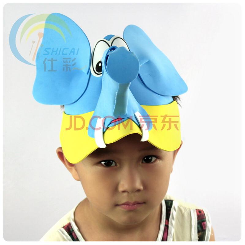 用纸做动物帽子