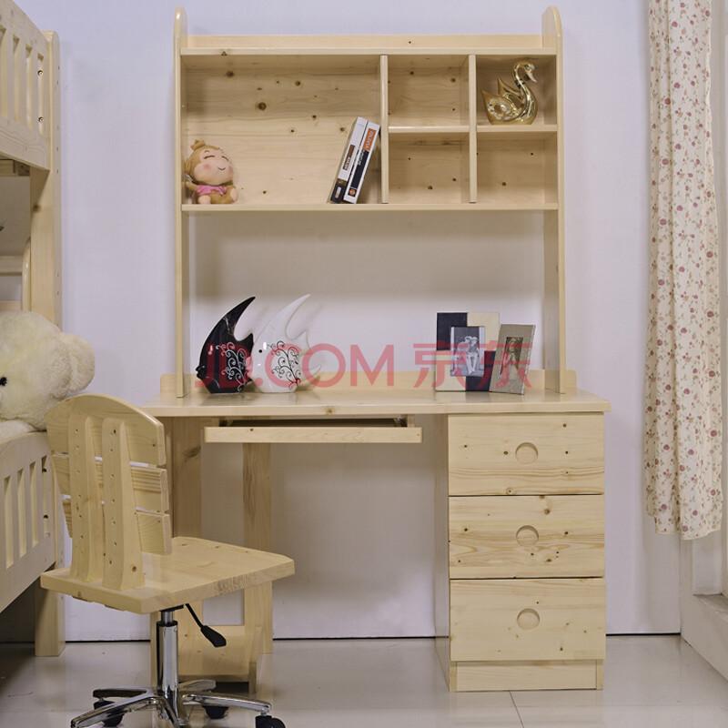 亚斯顿书桌 电脑桌 桌子 书柜 书架 组合 松木 简约 学生电脑桌 送货