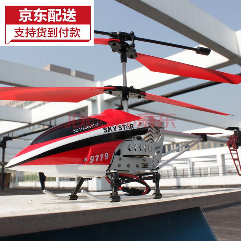 超大遥控直升飞机