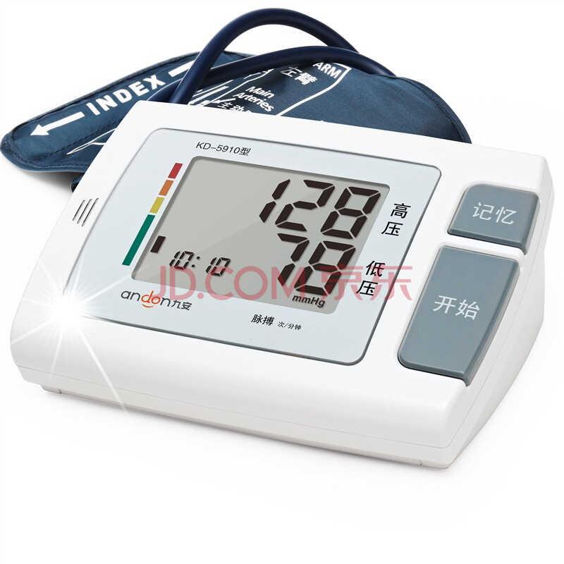 九安(andon)电子血压计 家用全自动上臂式 KD-5910