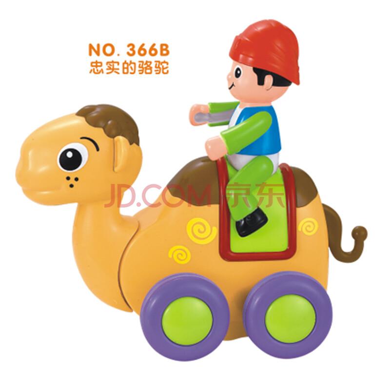 汇乐366-x动物摇摆秀惯性玩具儿童趣味 卡通玩具车总动员 忠实的骆驼
