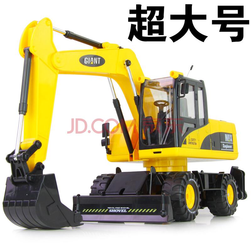 儿童玩具摇控挖土机遥控车