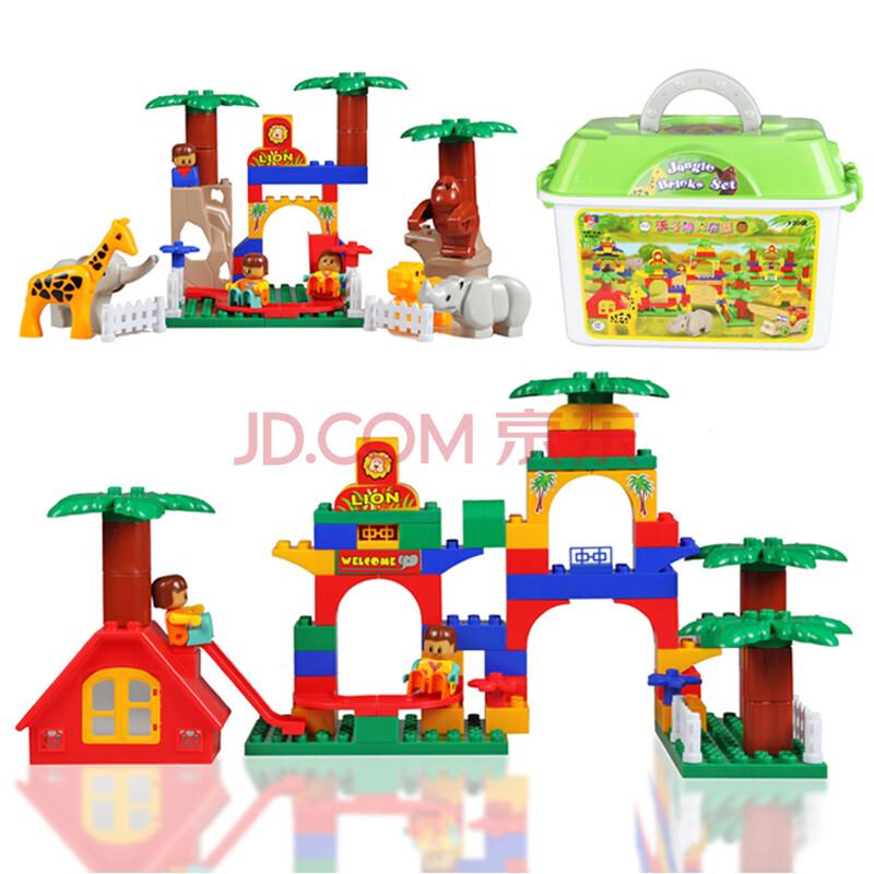 沃马正品益智儿童积木玩具 塑料 桶装动物乐园 海洋乐园 儿童乐园