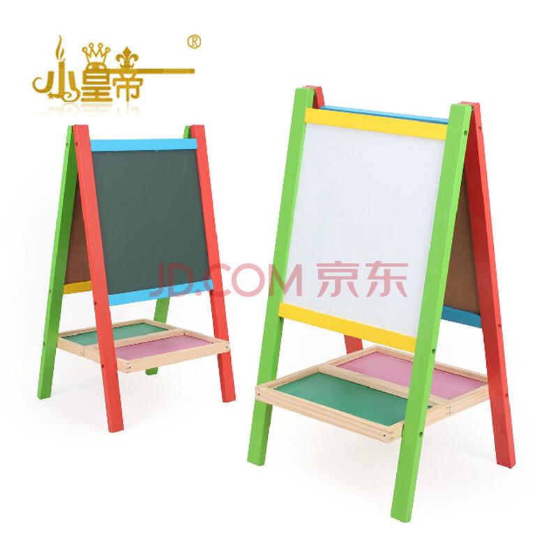 儿童益智玩具 木制彩色双面黑白画板图片