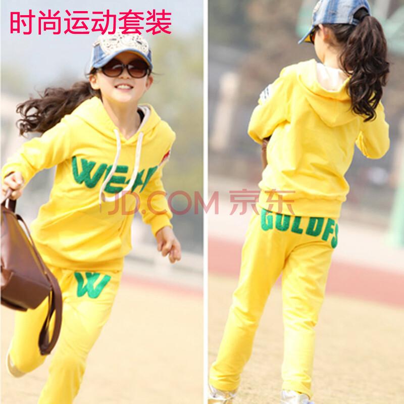 品牌运动套装儿童卫衣装