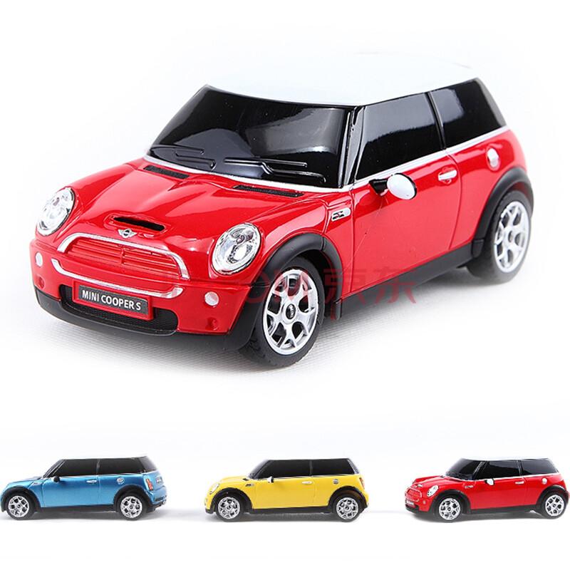 遥控汽车 儿童玩具车