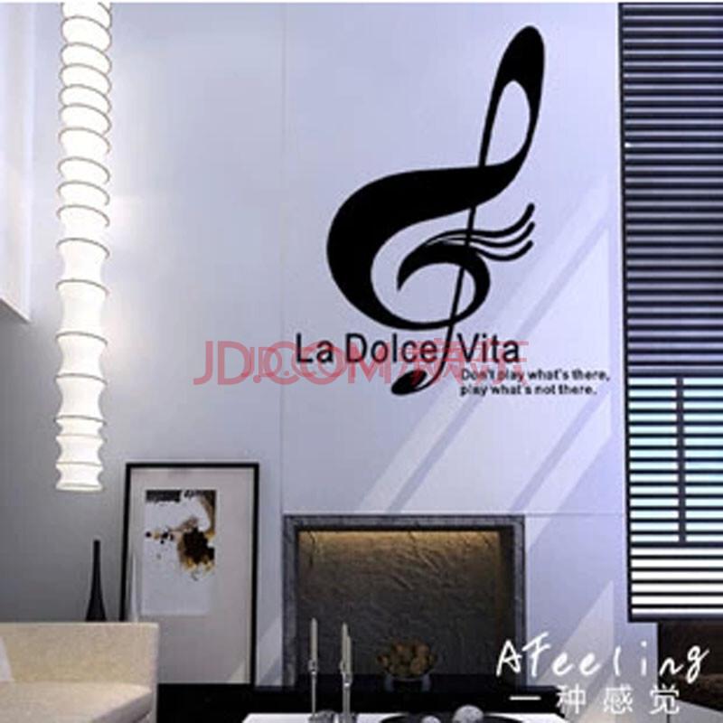 音乐教室舞蹈室背景墙卧室布置贴纸装饰图片