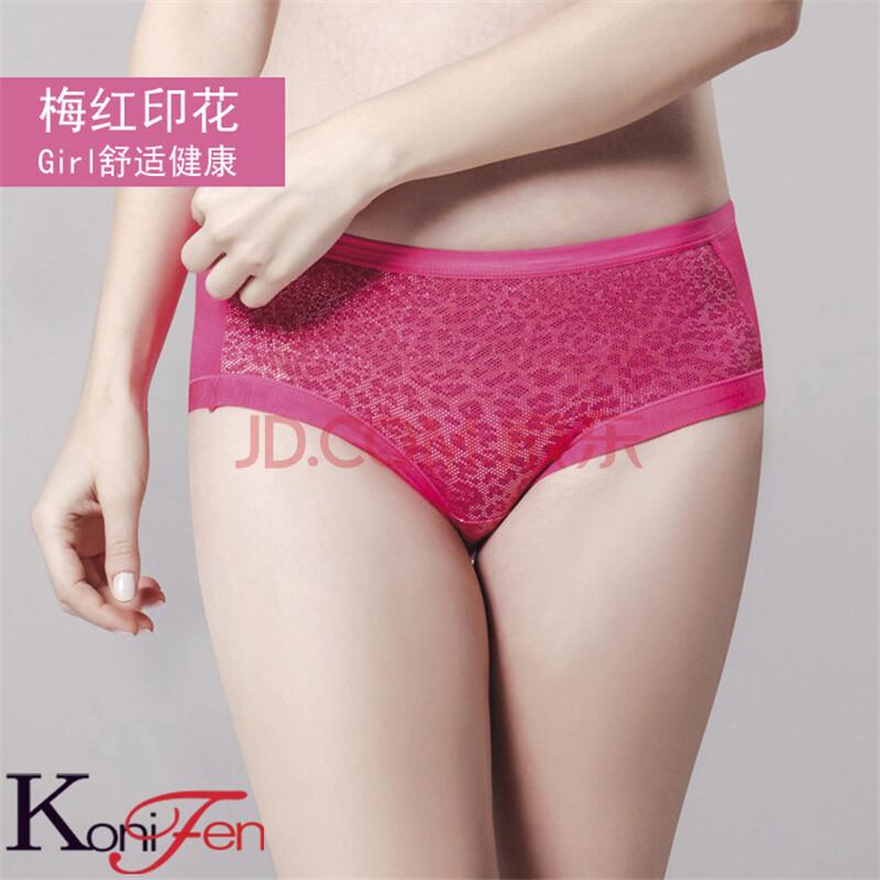 9莫代尔内裤女性感生理裤短裤美女韩版裤