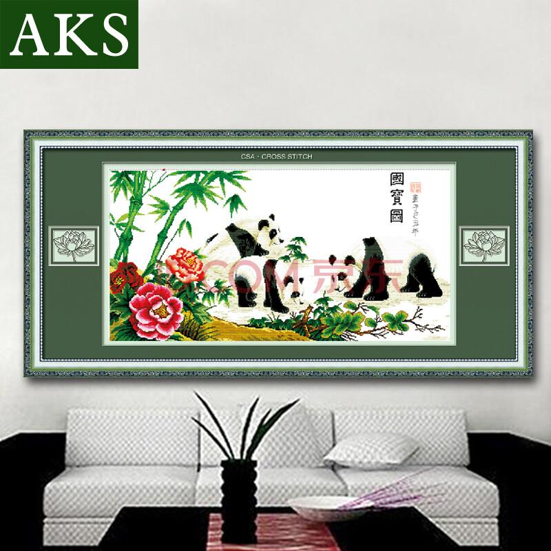 a ks十字绣动物图案系列正品专卖熊猫十字绣大幅新款客厅风景大画100