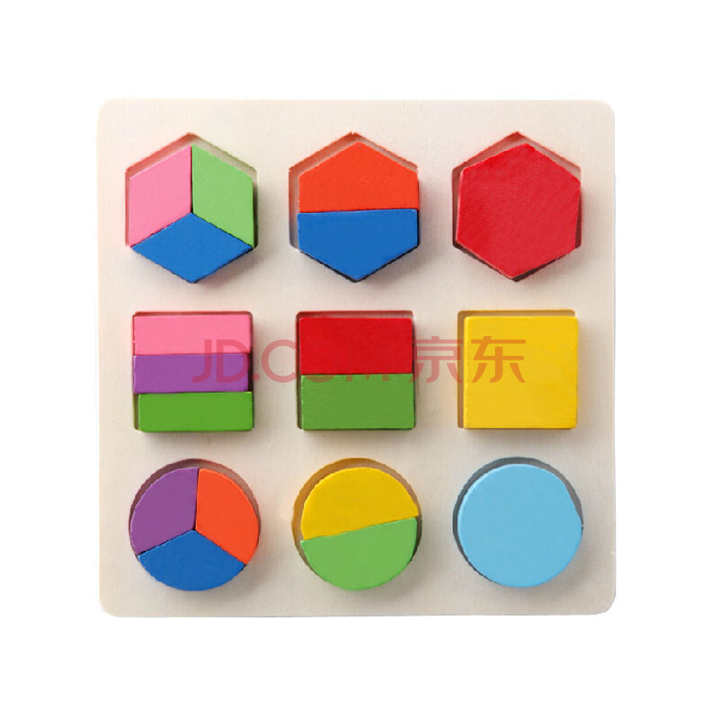 儿童益智拼图玩具木制积木玩具早教宝宝智力