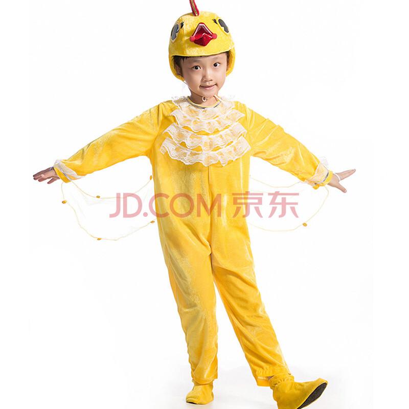 老鹰抓小鸡儿童动物表演服装/演出服/舞台