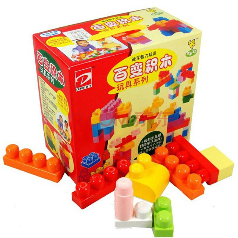 迪孚玩具系列 塑料百变积木拼装拼插 宝宝婴儿益智早教玩具 乐高式