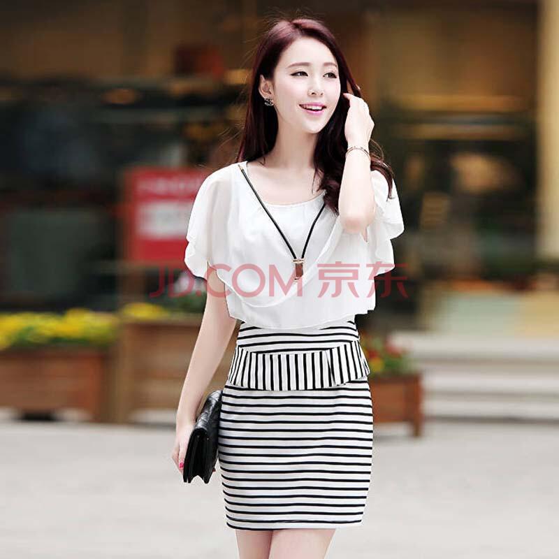 微旎2014夏季新款女装条纹裙子OL气质包臀修身气质魅力短袖雪纺连衣裙