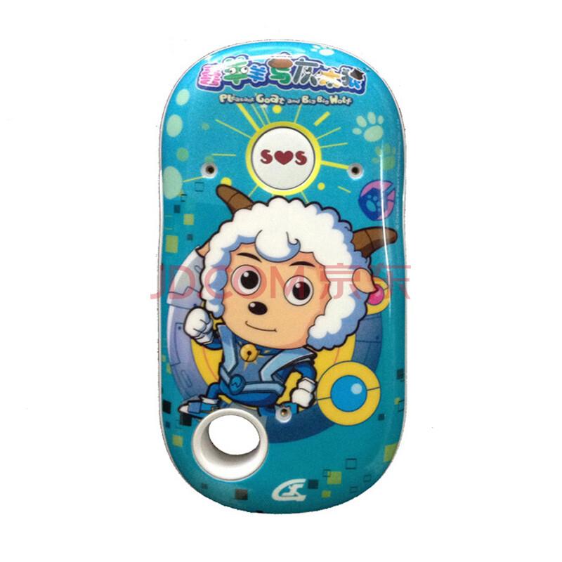 喜洋洋儿童手机