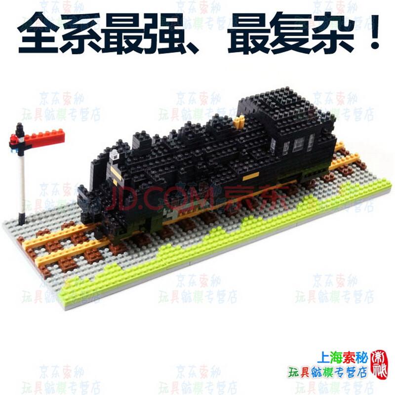 中国玩偶总代理白兔图纸火车NANOBLOCK日蒸汽现货大陆小图片