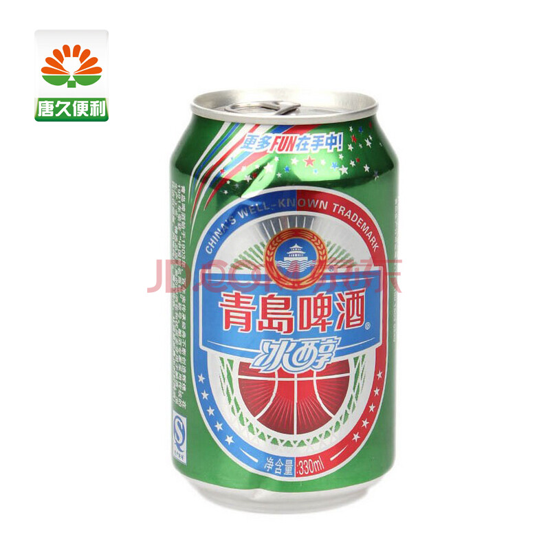 青岛冰醇啤酒330ml【仅配送山西太原】 6瓶组合
