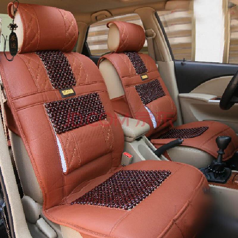 喜尚喜汽车用品环保丝棉丹尼皮冰丝3d结构汽车坐垫 豪华木珠激情橙红