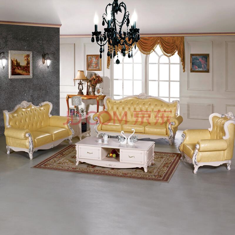拉慕尔 欧式沙发 法式实木雕花沙发 客厅真皮沙发 组合沙发特 浅黄色