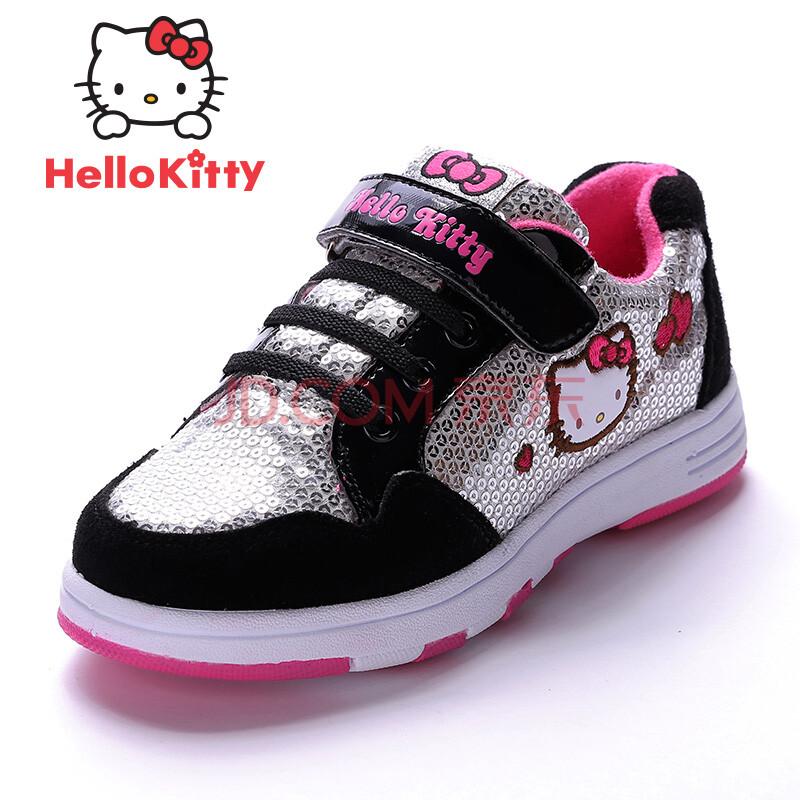 秋季 中童运动鞋