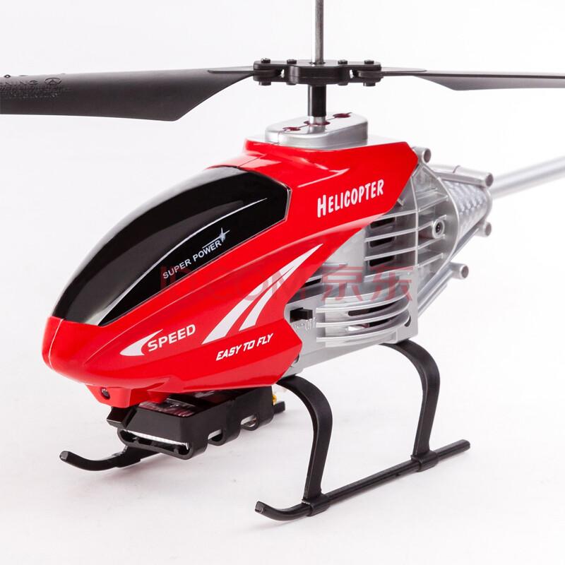 萌思特超大耐摔王遥控飞机儿童玩具飞机航模