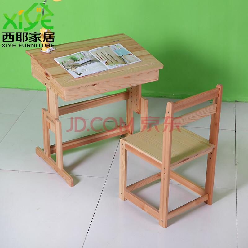 升降儿童学习桌椅套餐学生书桌