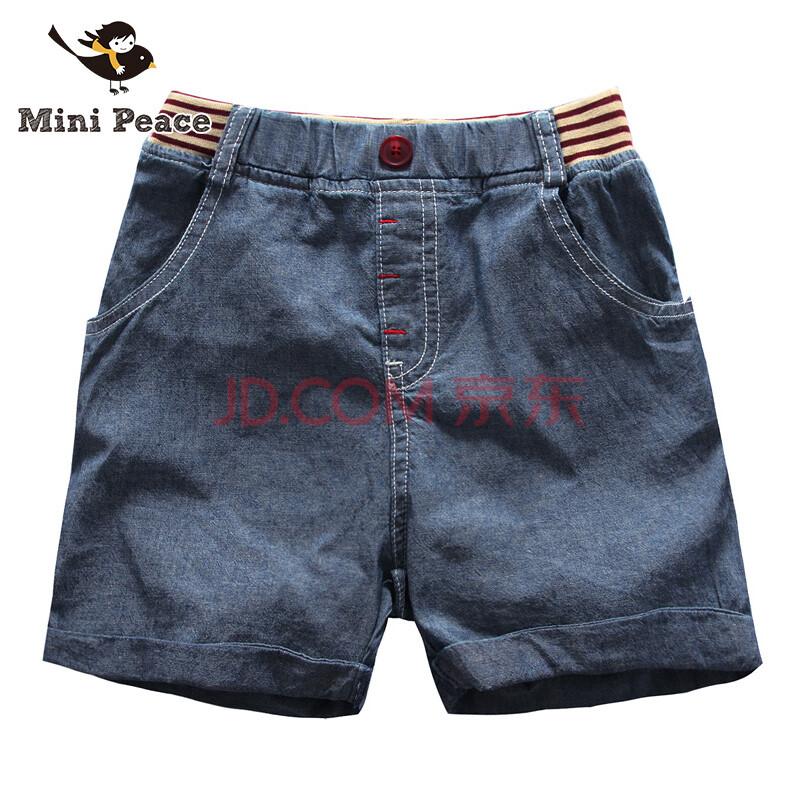 男童牛仔短裤