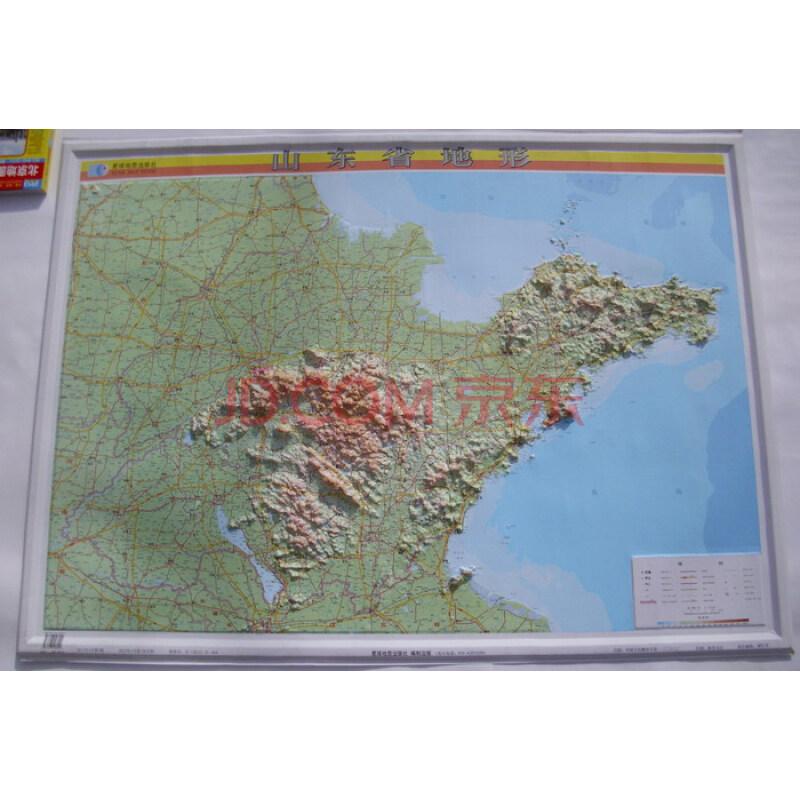 山东省地形图 凹凸立体地形图