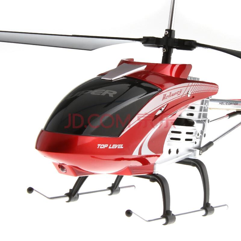 恒祺 超大遥控飞机 可充电遥控玩具 送人大气上档次703/705/707 红色