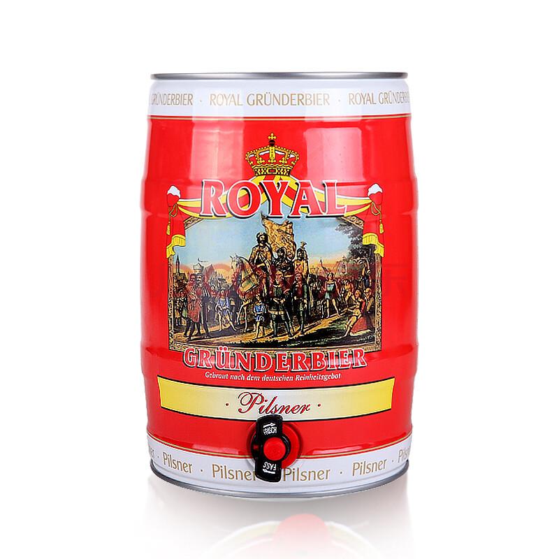 德国原装进口 皇家皮尔森黄啤酒5l桶装