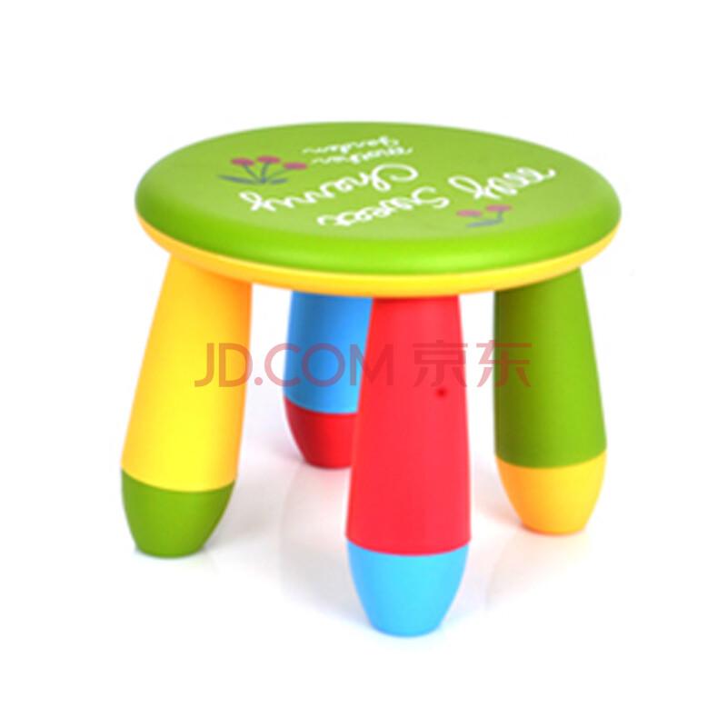宜家风格阿木童可拆儿童小板凳/塑料椅宝宝