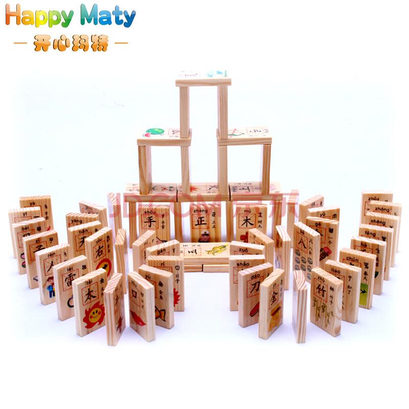 开心玛特 汉字多米诺骨牌100片木制认字积木儿童益智玩具3岁以下
