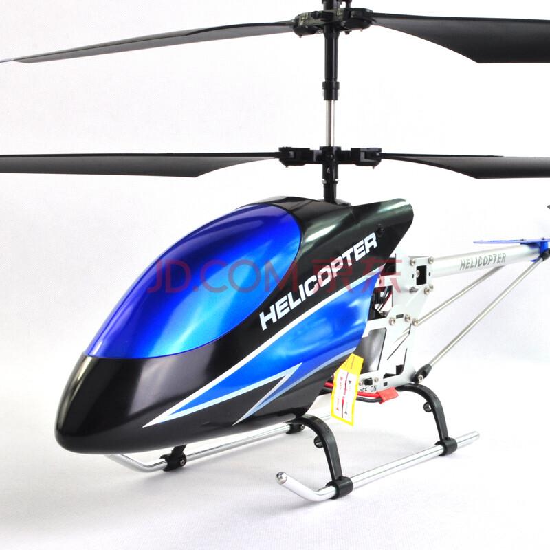 4g合金遥控飞机模型 电动玩具飞机