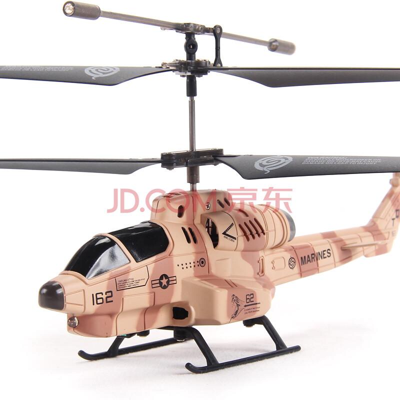 优迪遥控飞机模型发射导弹阿帕奇战斗机3.