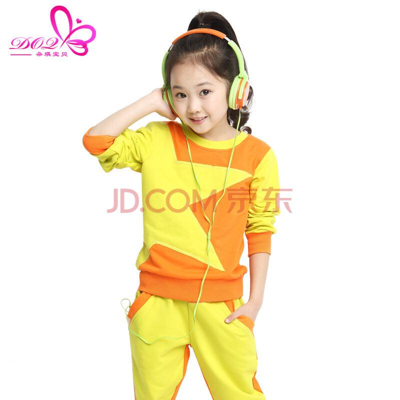 新款套装韩版儿童运动服二