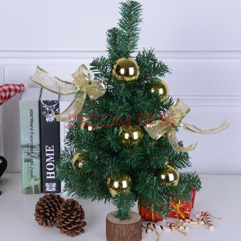 多美忆【双12】精美圣诞装饰树50cm圣诞树吧台树迎宾树金色圣诞装饰