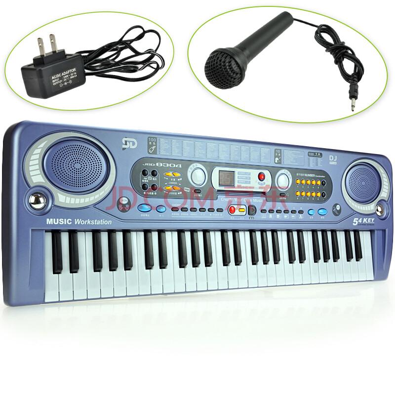高档儿童电子琴