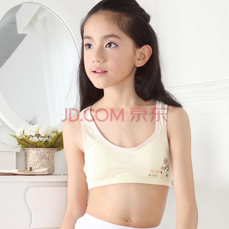 性感儿童内衣文胸