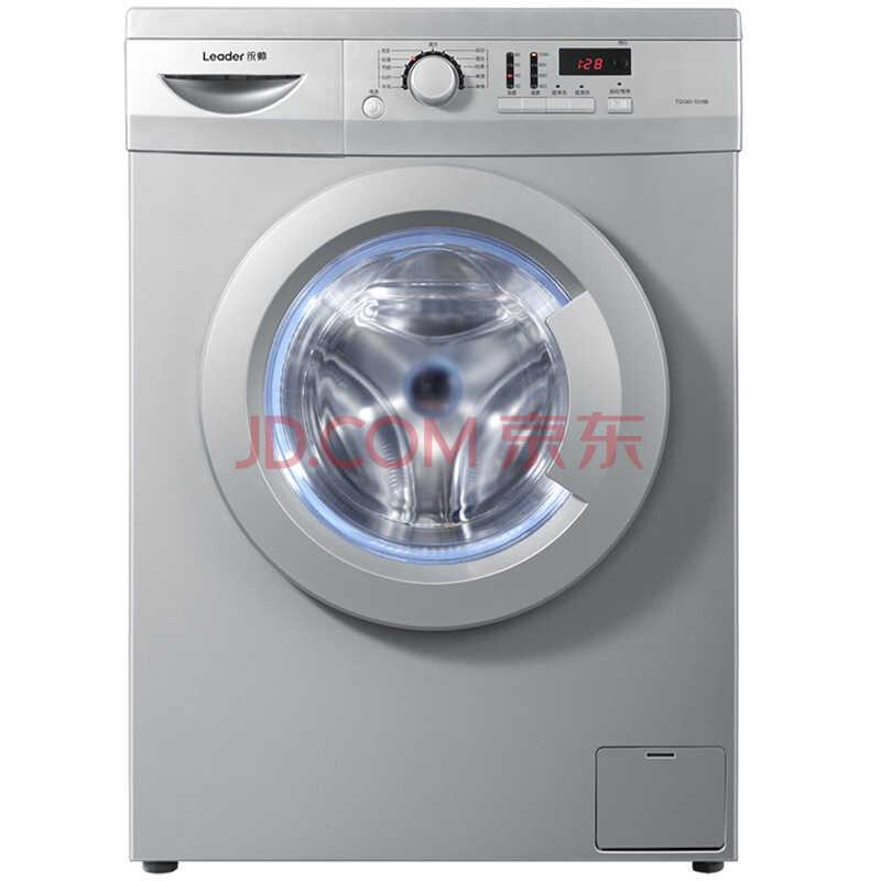 统帅(Leader) TQG70-1208B 7公斤滚筒洗衣机 (银灰色))