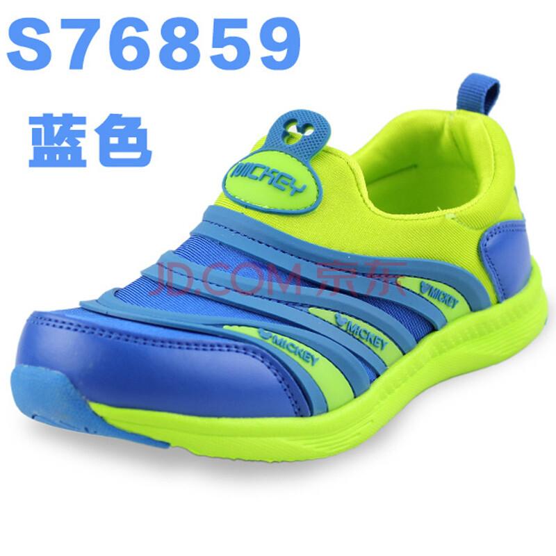 米奇儿童运动鞋