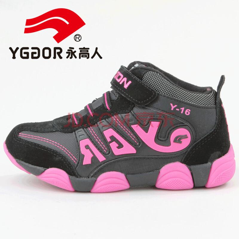 男童女童鞋儿童运动鞋正