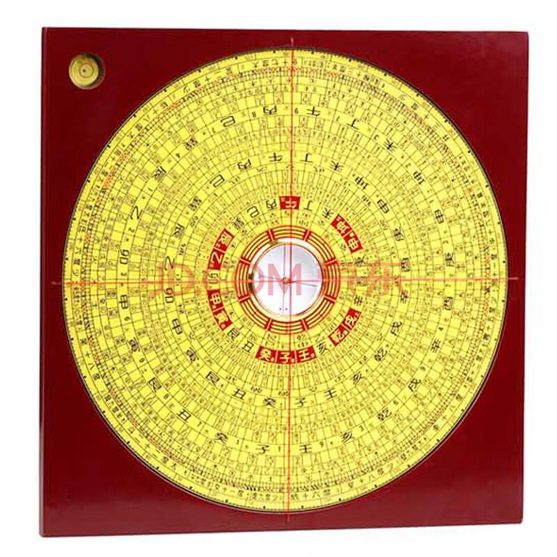 五寸三合三元综合罗盘风水罗经盘测量工具