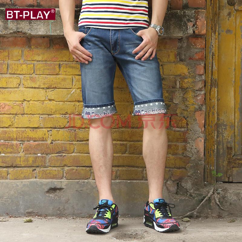 【支持货到付款】2014夏装男士牛仔短裤 男小直筒牛仔裤男装中裤子 破洞翻遍 6002