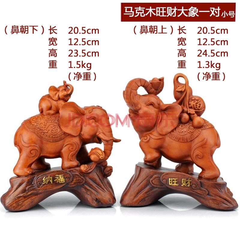 木雕工艺品大象