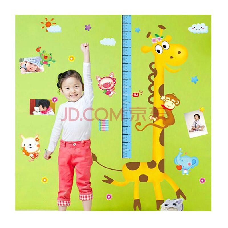 儿童房背景装饰客厅卧室卡通大树可爱可移除墙贴纸 小鹿身高贴 特大