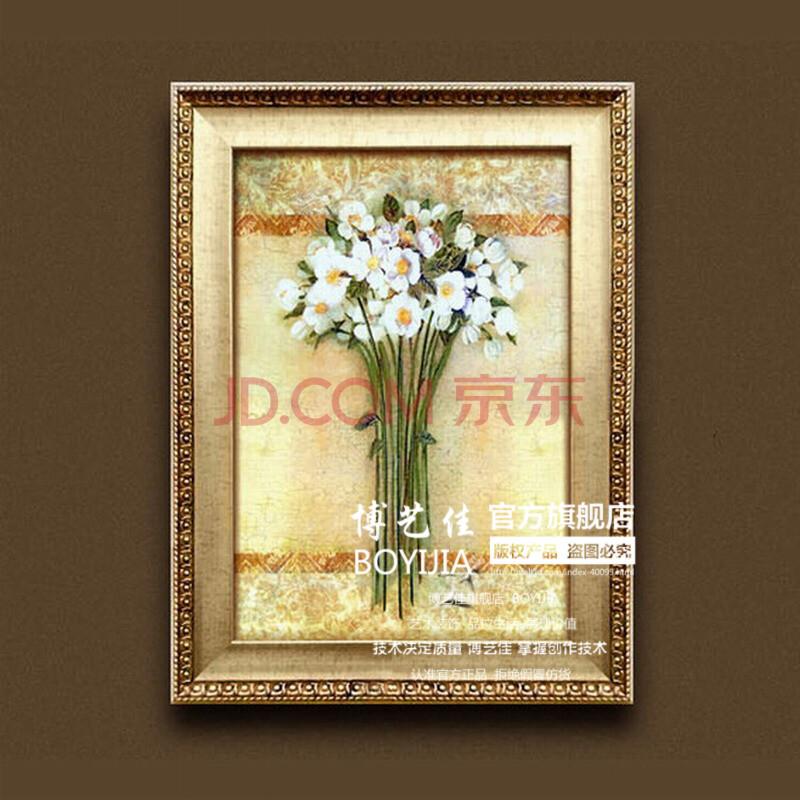 博艺佳【茶花与薰衣草】家居装饰画欧式花卉油画 高档有框画门厅餐厅图片