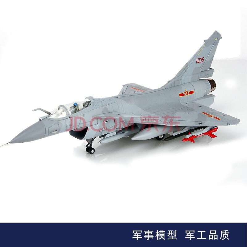 特尔博 歼10b战斗机 1:48歼十b 仿真合金飞机军事模型