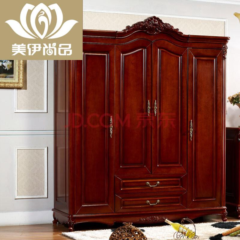 欧式家具 实木衣柜