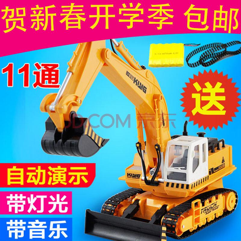 遥控车儿童玩具 挖土机遥控工程车玩具车