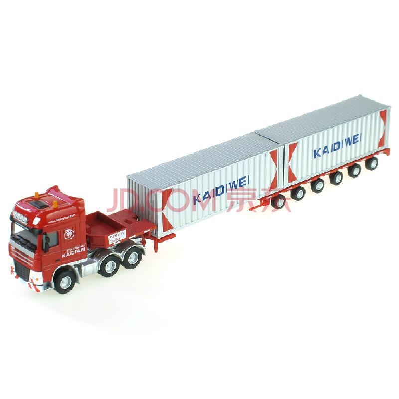 半挂大货车儿童玩具