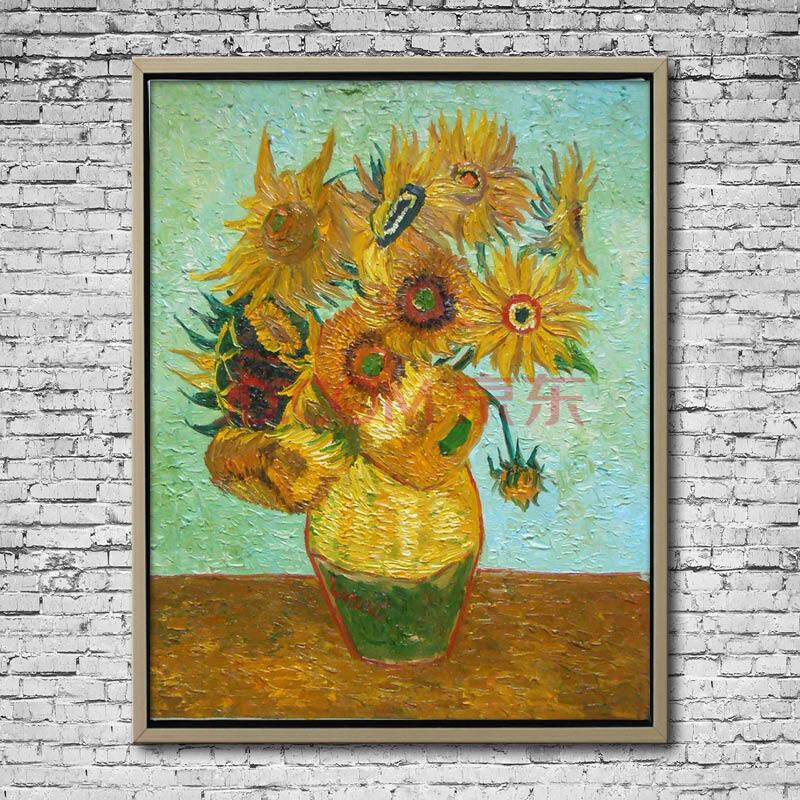 梵高 向日葵 蓝底 纯手绘油画 后印象派花卉 客厅卧室装饰画 印象斑斓